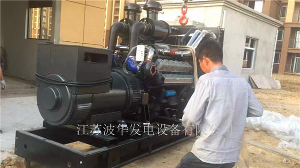 安徽betway备用网站保养不只是针对波华品牌的发电机提供服务